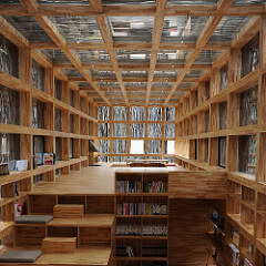 liyuan library inside